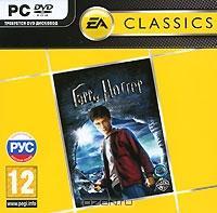 Гарри Поттер и Принц-Полукровка. Classics