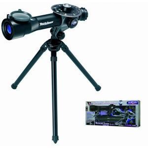 Телескоп 3-В-1 Shantou City (Шантоу Сити)