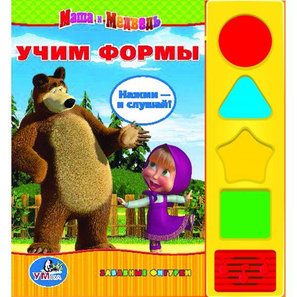 """Озвученная развивающая игрушка """"Маша и медведь. Учим формы"""", УМКА"""