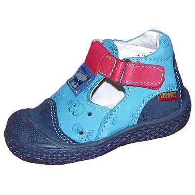 Летние туфли для мальчика, ясельно-малодетские, Котофей