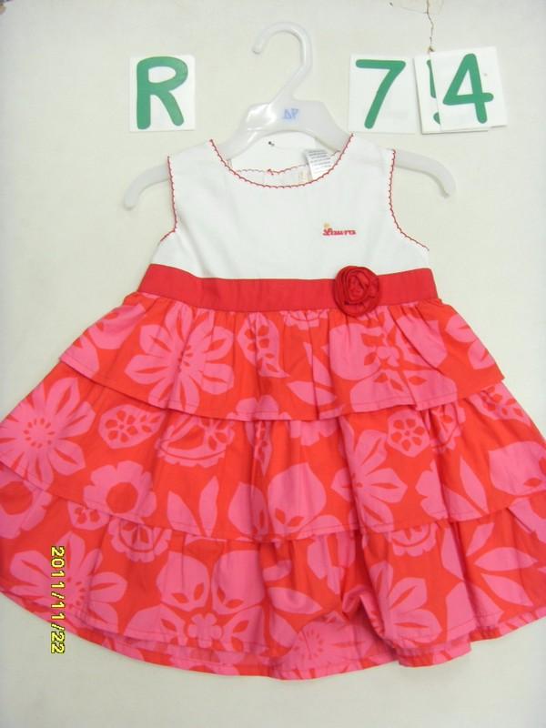 Детские платья для детского сада с доставкой