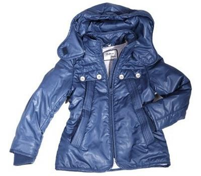 """Куртка  для девочки, коллекция """"Золушка"""", Gulliver (Гулливер)"""