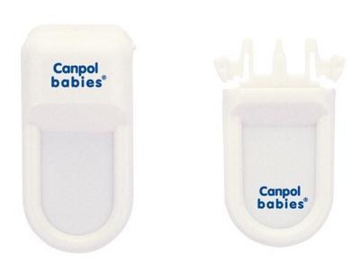 Замочек для выдвижных ящиков Canpol (Канпол)