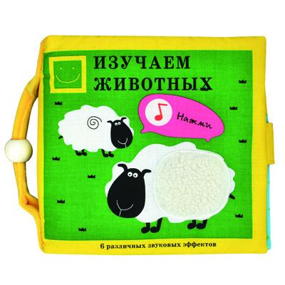 """Книжка-игрушка """"Изучаем животных""""  K's Kids (КС Кидз)"""