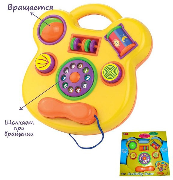 "Развивающая игрушка ""Медвежонок"" Be Be Lino (Би Би Лино)"