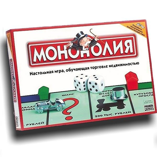 "Игра ""Монополия""  (рус.яз.) Hasbro (Хасбро)"