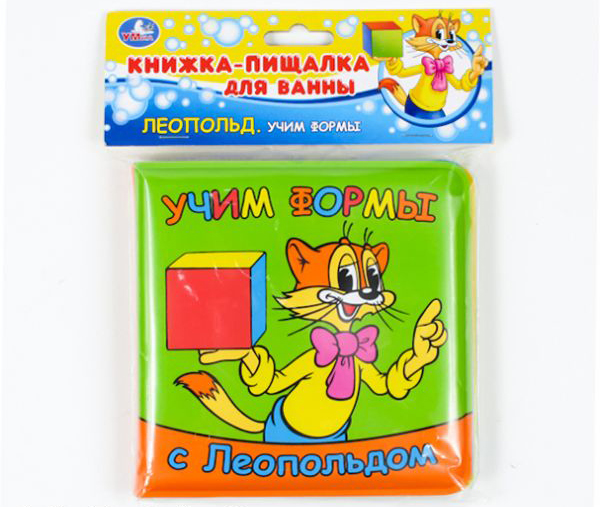 """Книга-пищалка для ванны """"Учим Формы c Леопольдом"""" Умка"""
