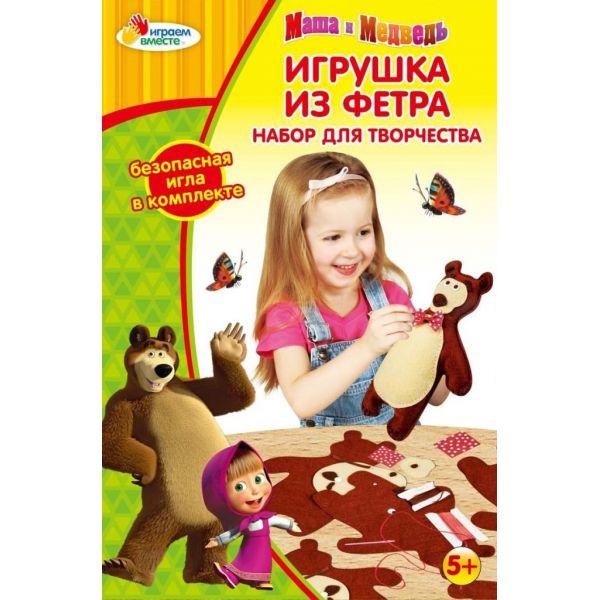 """Набор для творчества Играем вместе """"Маша и медведь"""""""
