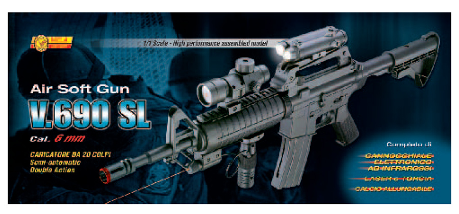Игрушечная снайперская винтовка с лазерным прицелом Villa Giocattoli