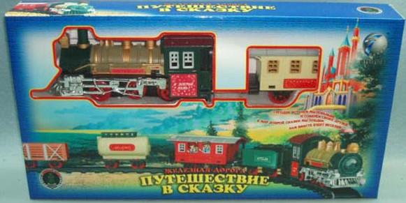 Железная дорога Путешествие в сказку Express  (Экспресс)