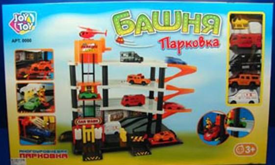 Гараж 4 уровня с 4-мя машинками и вертолетом Joy Toy (Джой Той)