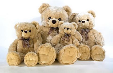 Мягкая игрушка Медведь  AURORA (Аврора)