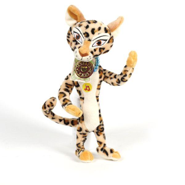 """Кошечка из мультфильма """"Мадагаскар-3″ """"Мульти-Пульти"""""""
