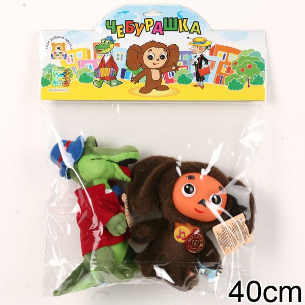 Набор из 2-х мягких игрушек: Чебурашка и крокодил Гена Мульти-Пульти