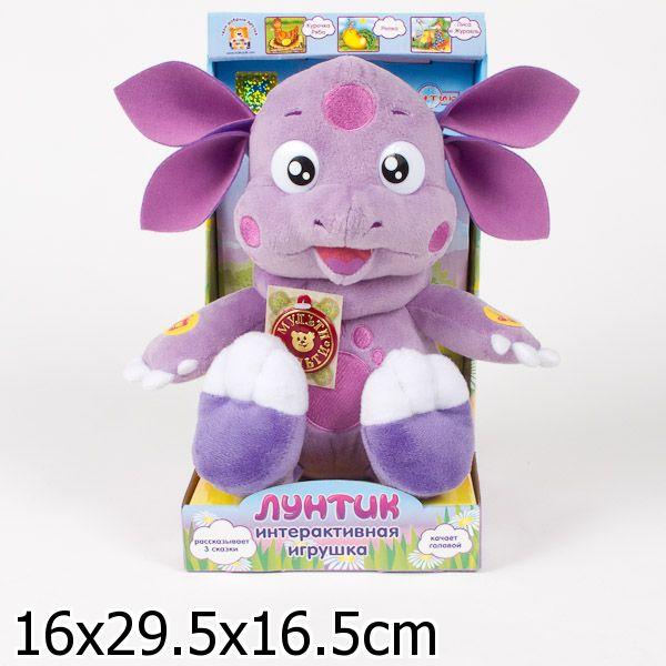 """Мягкая игрушка Лунтик – сказочник """"Мульти-Пульти"""""""