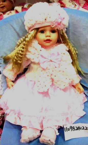 Кукла Карапуз Кейт виниловая, озвученная, с чипом