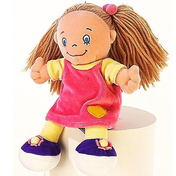 Игрушка Кукла  девочка AURORA (Аврора), 25 см