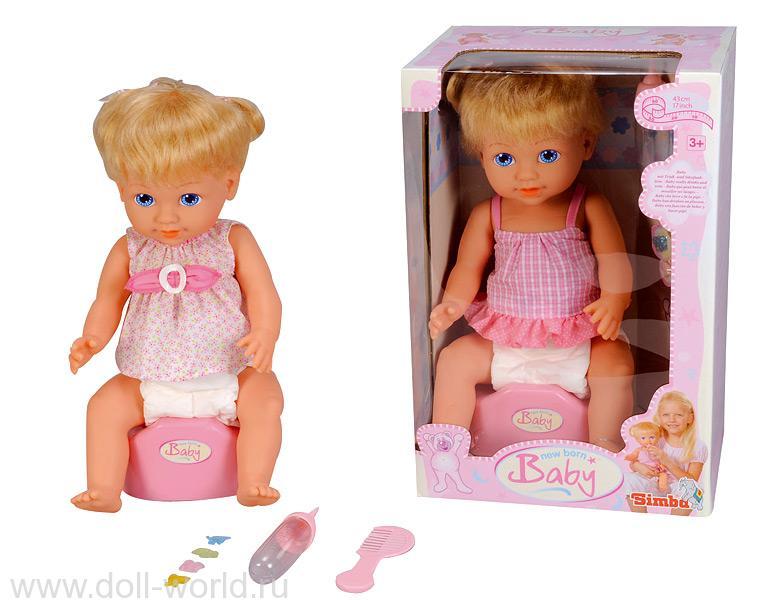Куколка – пупс (девочка) Simba (Симба)