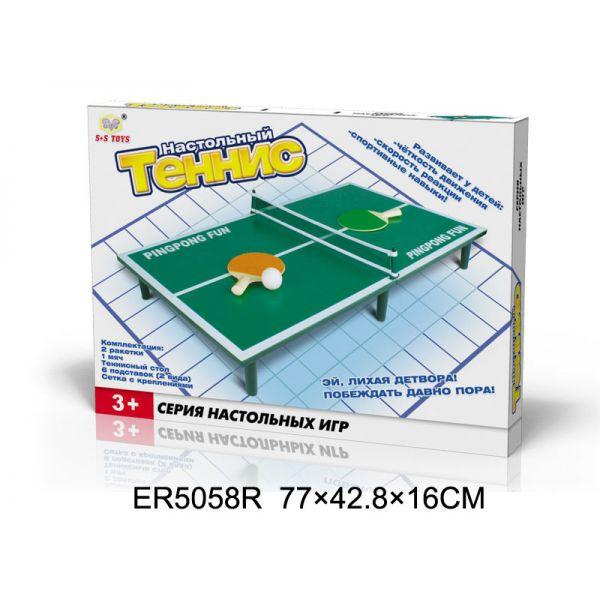 """Набор для настольного тенниса """"S S Toy"""""""