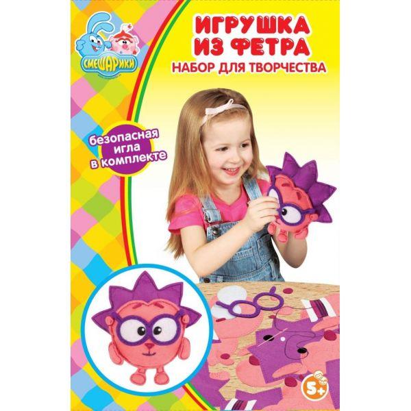 """Набор для творчества """"Сделай игрушку из фетра"""" """"Смешарики-4″, Играем вместе"""