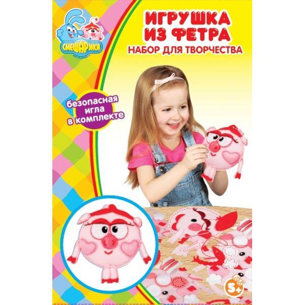 """Набор для творчества """"Сделай игрушку из фетра"""" """"Смешарики-2″, Играем вместе"""