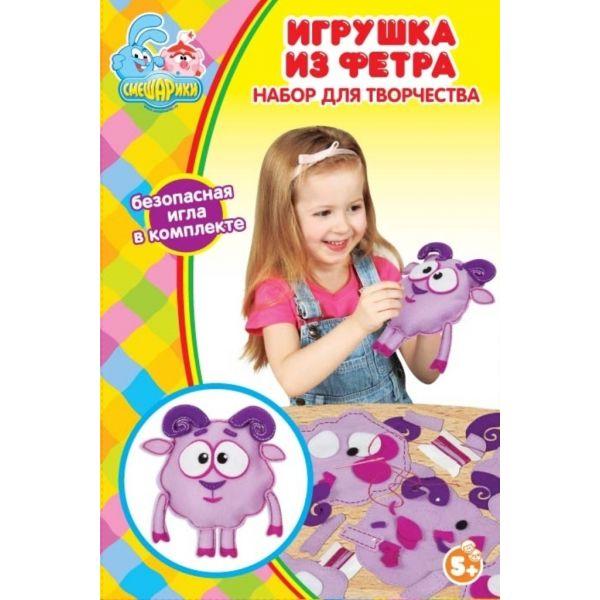 """Набор для творчества """"Сделай игрушку из фетра"""" """"Смешарики-1″, Играем вместе"""
