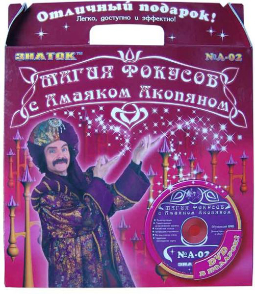Hабор «Магия фокусов с Амаяком Акопяном» № 2 Знаток
