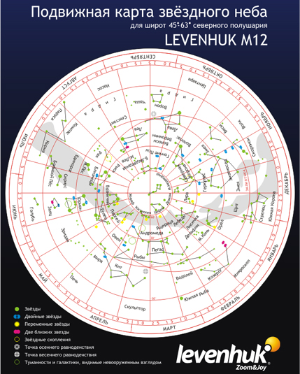 M12, Малая подвижная карта звездного неба