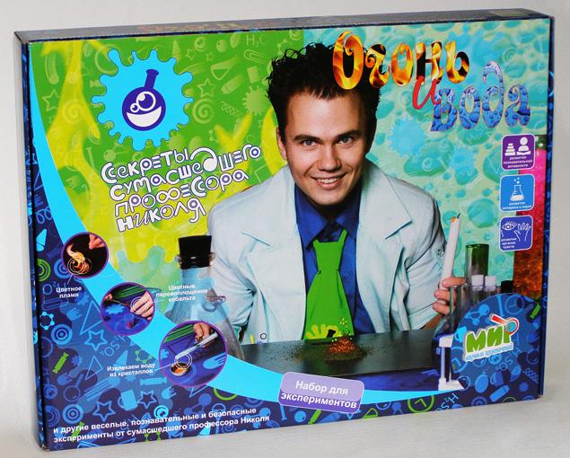 Набор для экспериментов: Огонь и вода Секреты сумасшедшего профессора Николя