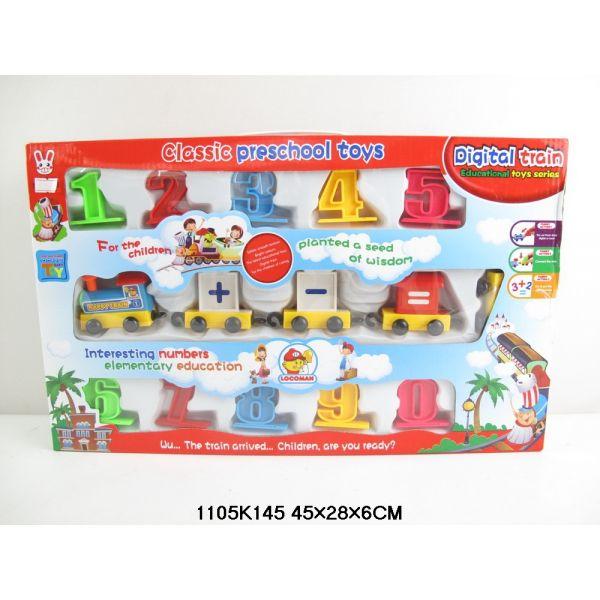 """Развивающий игровой набор """"Железная дорога"""" Classic preschool toys"""