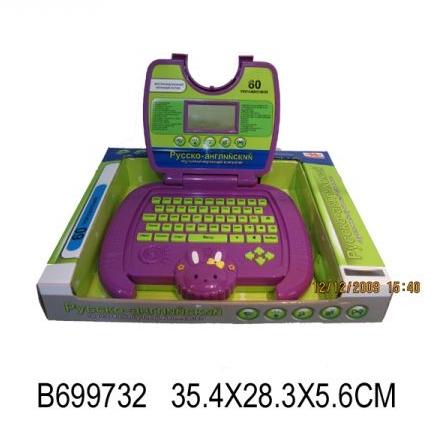 Компьютер обучающий 8842E/R