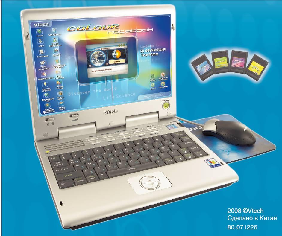 Обучающий компьютер Color LCD Notebook VTech