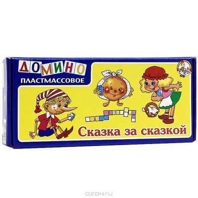 """Детское домино """"Сказка за сказкой"""". 00472"""