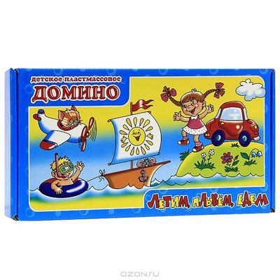 """Детское домино """"Едем, плывем, летим"""". 00035"""