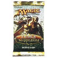 Magic the Gathering: Осада Мирродина. Бустер из 15 карт, (рус): Бустер (Дополнительный набор) – из 15 карт