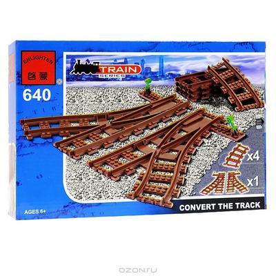 Конструктор Brick: Рельсы-стрелки