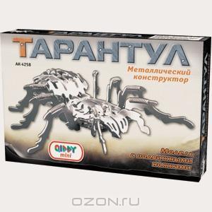 "Конструктор металлический ""Тарантул"""