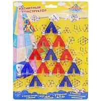 """Магнитный конструктор """"Пирамида открытий"""", 31 элемент"""