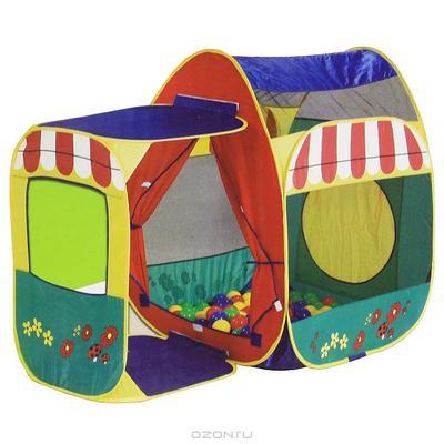 """Палатка """"Домик с пристройкой"""", с шариками"""