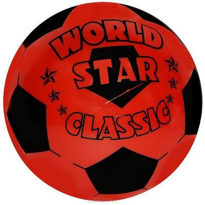 """Мяч """"Мировая звезда"""", цвет: черный, красный, 22 см"""