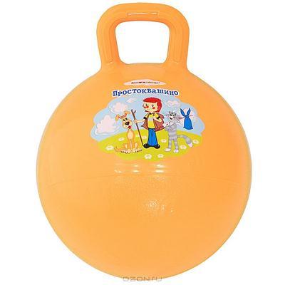 """Мяч-попрыгун """"Простоквашино"""", цвет: оранжевый, 45 см"""