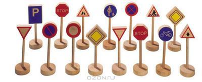"""Игровой набор Goki """"Дорожные знаки"""", 15 элементов"""