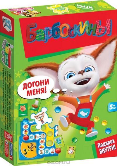 """Игра-ходилка Барбоскины """"Догони меня!"""""""