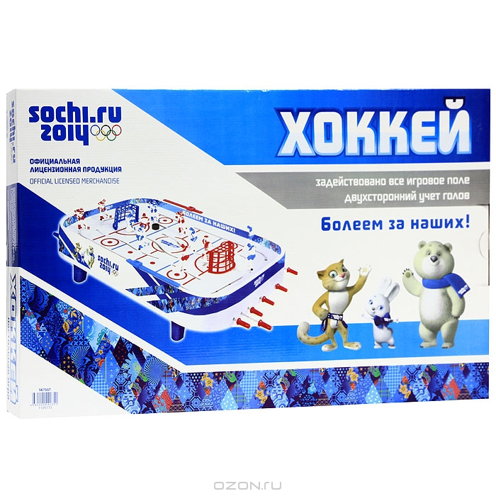 """Настольная игра """"Хоккей"""". GT5675"""