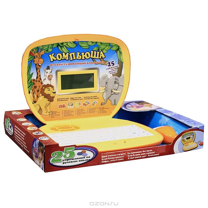 """Детский обучающий компьютер """"Компьюша"""", цвет: оранжевый"""