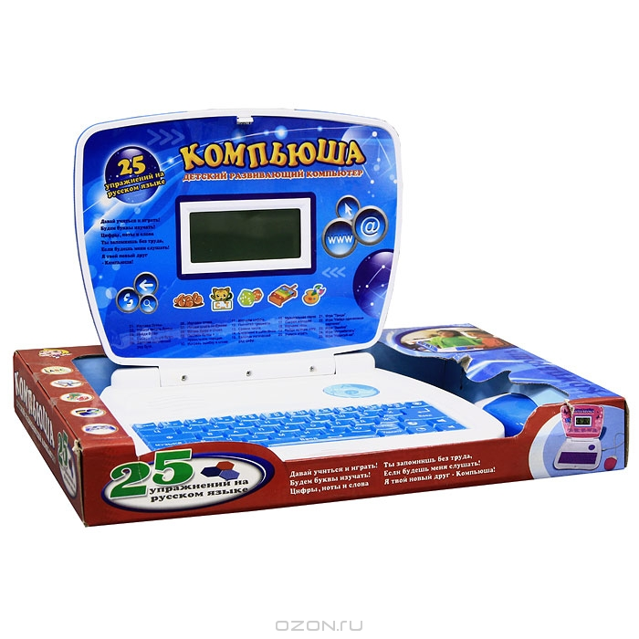 """Детский обучающий компьютер """"Компьюша"""", цвет: голубой"""