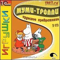 Муми-тролли: Чудесное превращение