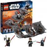 Спидер с Датомира Lego Star Wars (Лего Звездные войны)