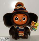 Мягкая игрушка Чебурашка в шапочке Мульти-Пульти