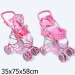 Кукольная коляска – трасформер